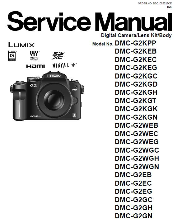 Panasonic DMC-G2 Service Manual