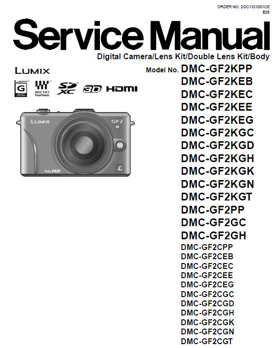 Panasonic DMC-GF2 Service Manual