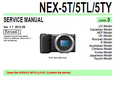 Sony NEX-5T/5TL/5TY Service Manual