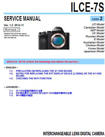 Sony ILCE-7S0 Service Manual