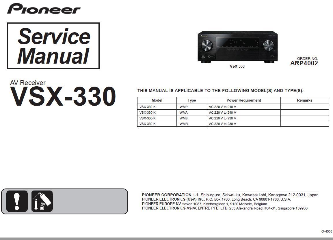 Pioneer VSX-330 Service Manual