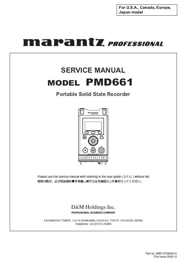 Marantz PMD661 Service Manual
