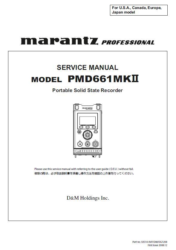 Marantz PMD661MKII Service Manual