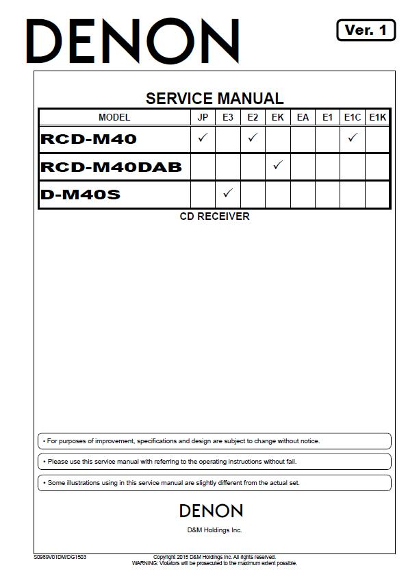 Denon RCD-M40/RCD-M40DAB/D-M40S Service Manual