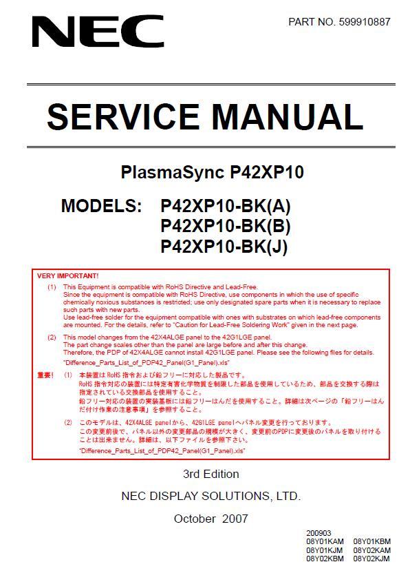 NEC MultiSync P42XP10 Service Manual