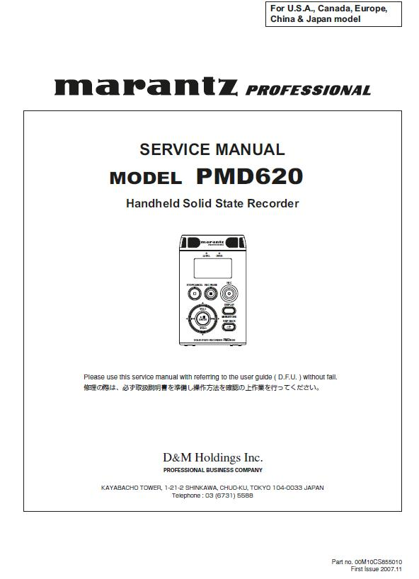 Marantz PMD620 Service Manual