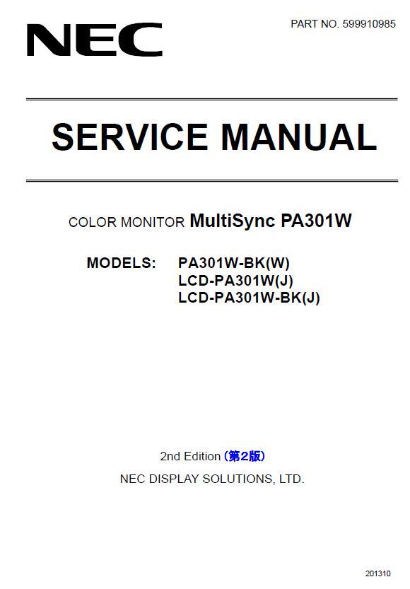NEC MultiSync PA301W Service Manual