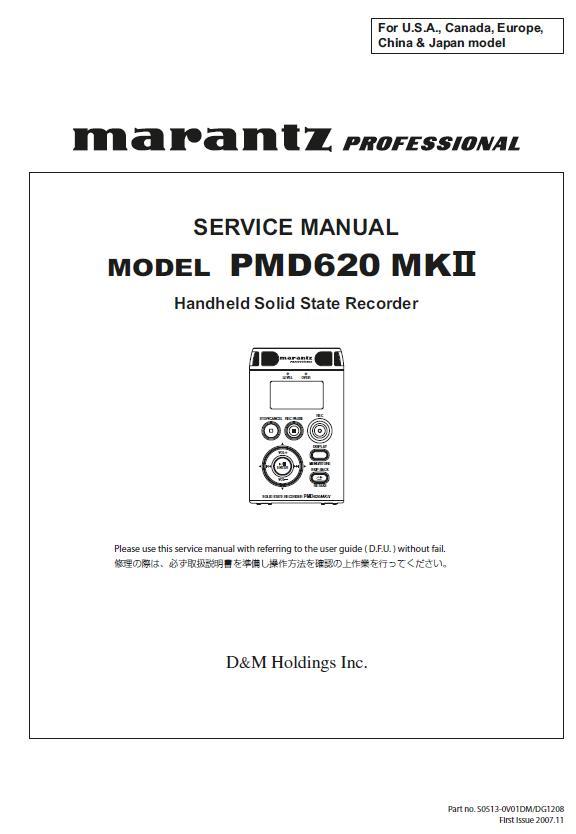 Marantz PMD620MKII Service Manual