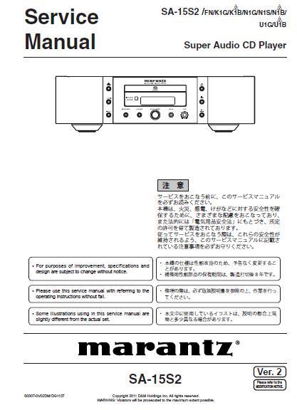 Marantz SA-15S2 Service Manual