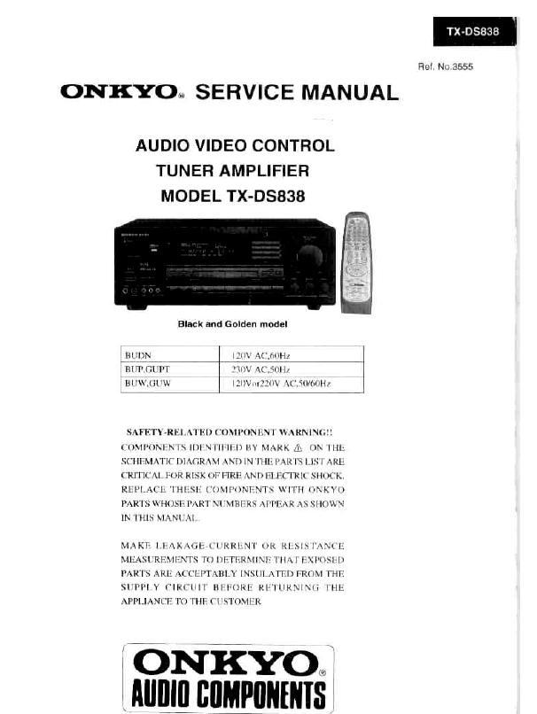 Onkyo TX-DS838 Service Manual