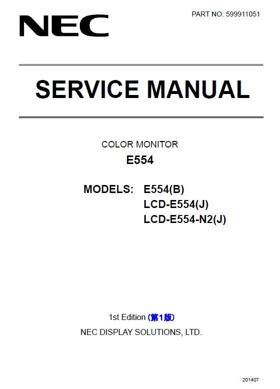 NEC E554 Service Manual