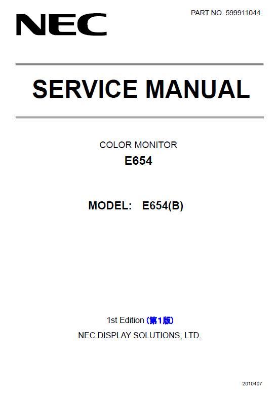 NEC E654 Service Manual