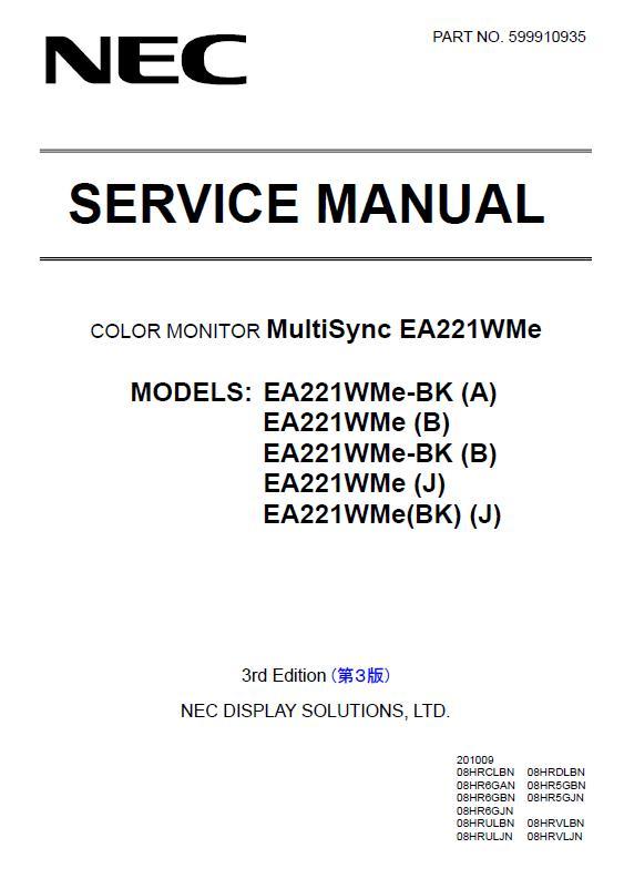 NEC MultiSync EA221WMe Service Manual