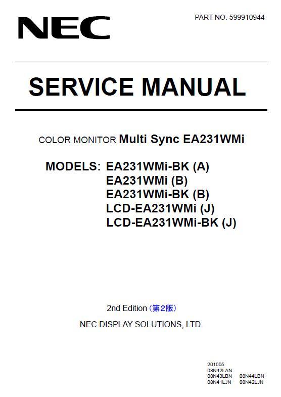 NEC MultiSync EA231WMi Service Manual