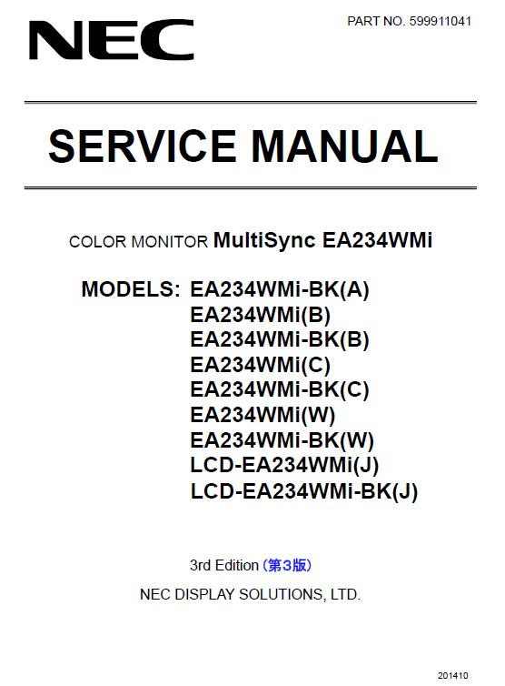 NEC MultiSync EA234WMi Service Manual