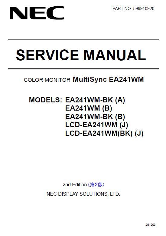NEC MultiSync EA241WM Service Manual