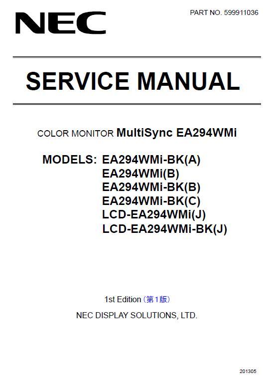 NEC MultiSync EA294WMi Service Manual