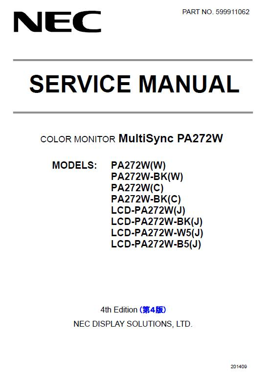NEC MultiSync PA272W Service Manual