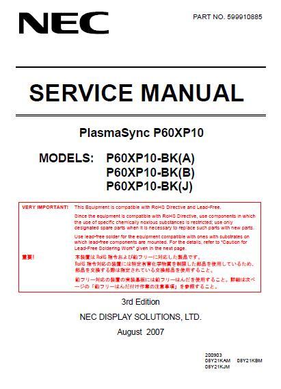 NEC PlasmaSync P60XP10 Service Manual
