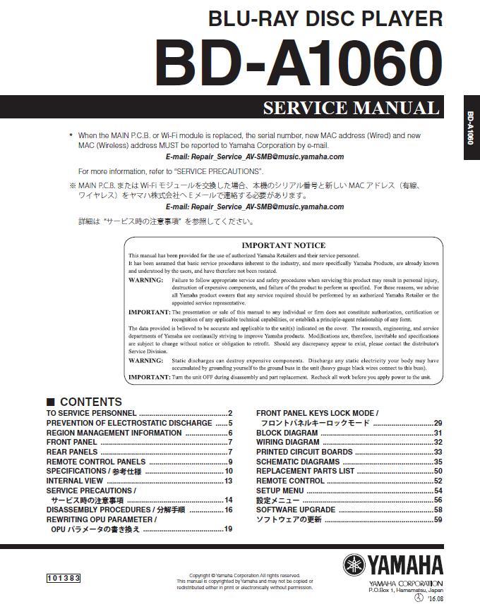 Yamaha BD-A1060 Service Manual
