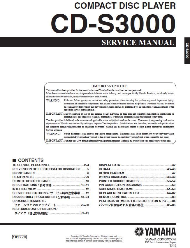 yamaha cd-s3000 service manual :: yamaha blu-ray/cd/dvd/hdd players,  recorders service manuals :: yamaha  service manuals, parts