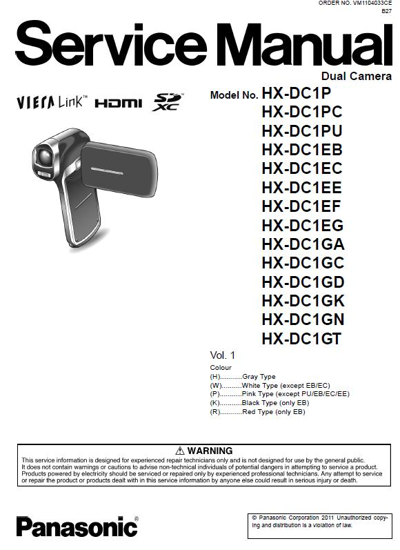 Panasonic HX-DC1 series Service Manual