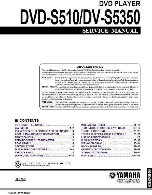 Yamaha DVD-S510/DV-S5350 Service Manual