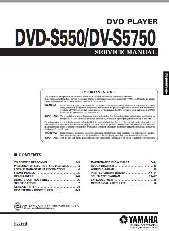 Yamaha DVD-S550/DVD-S557/DV-S5750 Service Manual