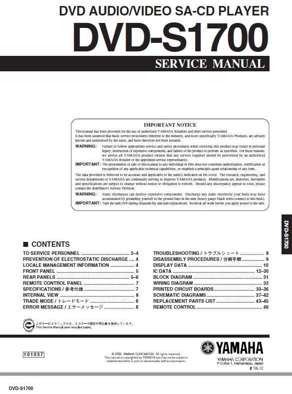 Yamaha DVD-S1700 Service Manual