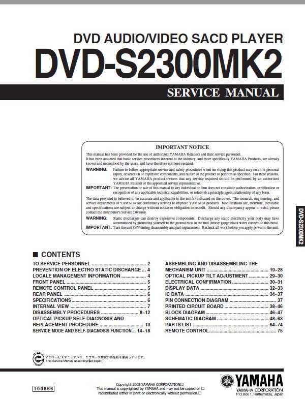 Yamaha DVD-S2300MK2 Service Manual