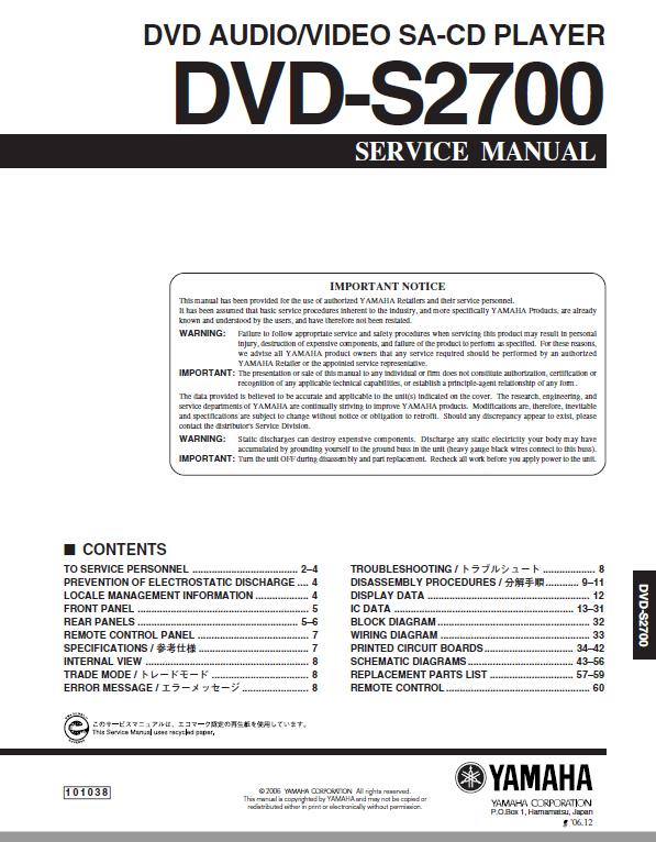 Yamaha DVD-S2700 Service Manual