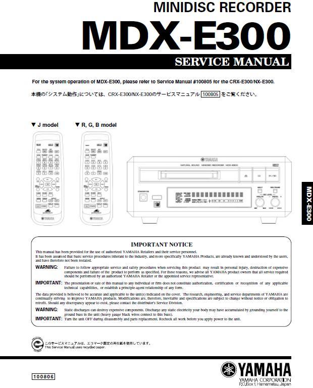 Yamaha MDX-E300 Service Manual